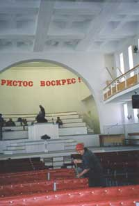 Samara church / bible school